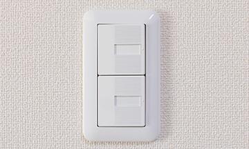 群馬県高崎市のスイッチの電気工事