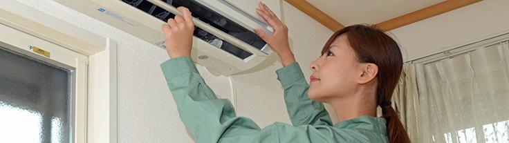 群馬県高崎市の電気工事店トミデン選ばれる理由_電球交換1つから電気にまつわる多様なお悩み解決の実績
